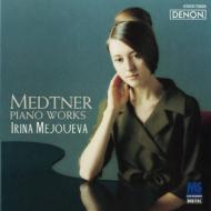 【小閔的古典音樂世界】DENON 梅優葉娃(Irina Mejoueva)/梅特涅:悲歌奏鳴曲、敘事奏鳴曲[Medtner: Piano Works]【1CD】