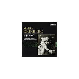 DENON 瑪莉亞.葛林伯格(Maria Grinberg)/俄羅斯鋼琴家名盤選45 - 舒曼:兒時情景、交響練習曲、十首彩色冊頁【1CD】