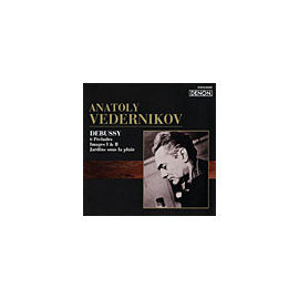 DENON 阿納托里.維達尼可夫(Anatoly Vedernikov)/俄羅斯鋼琴家名盤選 48 - 德布西:六首前奏曲、映象集兩冊、雨中庭院【1CD】