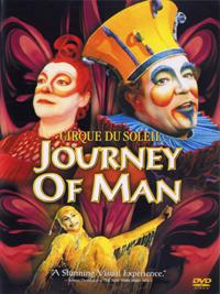 太古 太陽劇團(太陽馬戲團Cirque Du Soleil):人生之旅【1DVD】