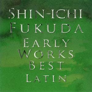【小閔的古典音樂世界】JVC 福田進一(Shin-Ichi Fukuda)/經典拉丁吉他精選集[Shin-Ichi Fukuda: Early Works Best Latin]【1CD】