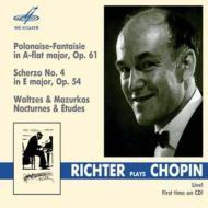 【小閔的古典音樂世界】Melodyia 李希特(Svyatoslav Richter)/蕭邦:幻想波蘭舞曲、馬祖卡舞曲、夜曲 等[Richter Plays Chopin]【1CD】