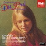 EMI 杜普蕾(Jacqueline du Pré) & 巴倫波因(Daniel Barenboim)/德弗札克:大提琴協奏曲[Dvořák : Cello Concerto]【1HQCD】