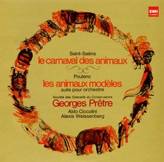 EMI 契可里尼(Aldo Ciccolini) & 普赫特(Georges Prêtre)/聖桑:動物狂歡節、浦朗克:動物的典型[Saint-Saëns:Le carnaval des Animaux]【1HQCD】