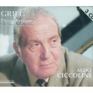 Cascavelle 契可里尼(Aldo Ciccolini)/葛利格:抒情小品集【3CDs】