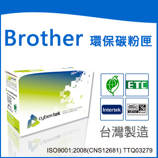 榮科   Cybertek Brother DR-420 環保感光滾筒 (適用Brother HL-2220/2230/2240/2240D/MFC-7360/7460DN) BR-TN650D  /  個
