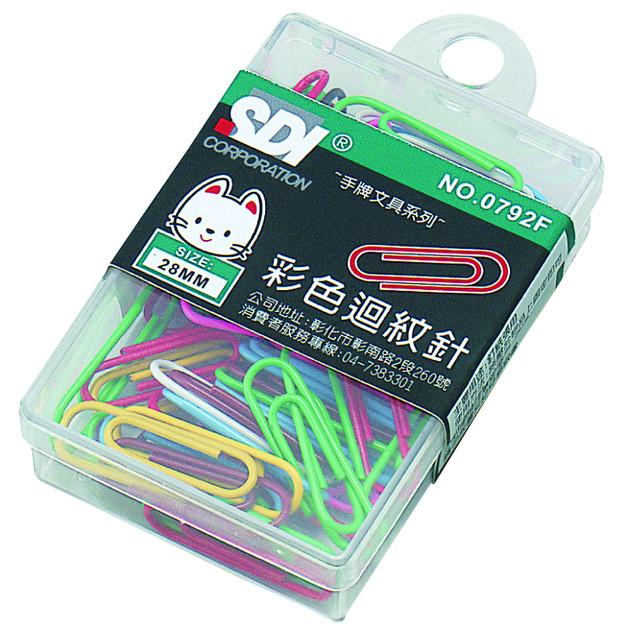 【SDI】手牌   0792F  彩色迴紋針28mm(50支裝)