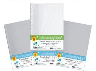 檔案家 OM-H234A10 A4多用孔資料整理袋-50入 / 包