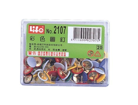 徠福 NO.2107 豪華型彩色圖釘約70支入 / 盒