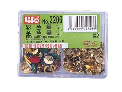 徠福 NO.2206 豪華型彩色圖釘+金色圖釘 / 盒