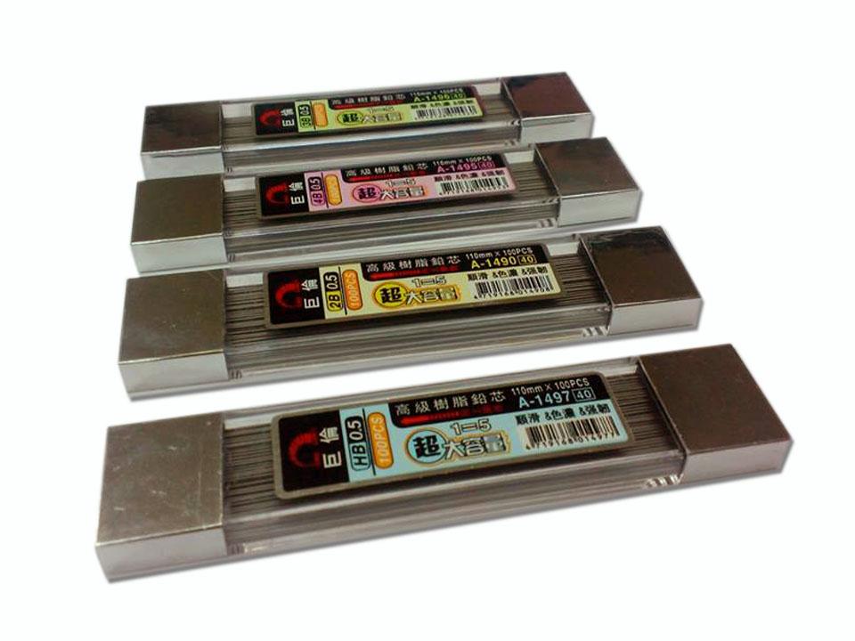 巨倫 A-1490 / A-1495 / A-1496 / A-1497 0.5高級樹脂鉛筆芯 超大容量(HB/2B/3B/4B)