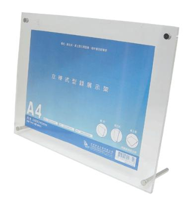 W.I.P   T2635  A4立棒式型錄展示架 / 個