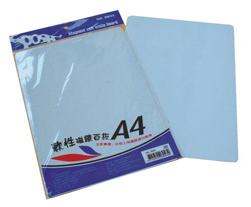 玉象   LT-3044   A4軟性磁鐵白板 / 片