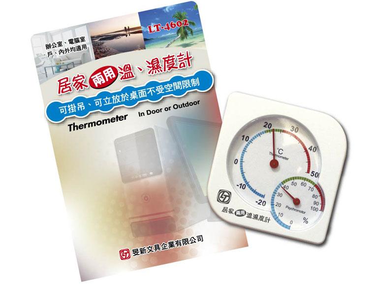 雷鳥   LT-4602   居家兩用溫、溼度計 / 個