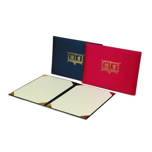 羅紋布證書夾 5GR-A4A / 本