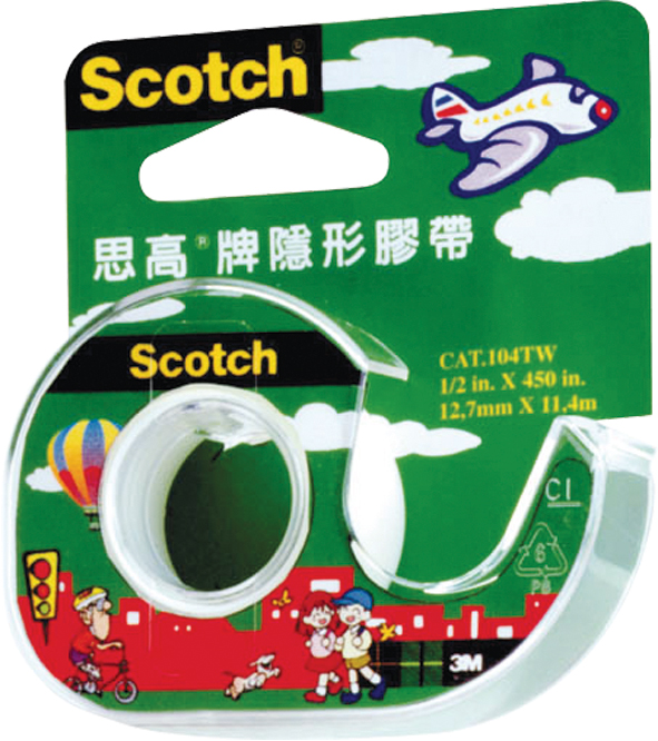 【3M】104 Scotch 膠帶黏貼系列 輕便膠台