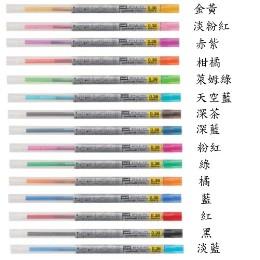三菱UMR-109-38中性筆替芯(0.38mm)/支