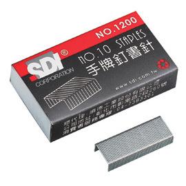 【破盤價】SDI 手牌 1200 10號釘書針 / 盒