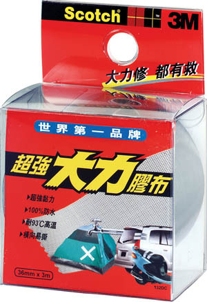 『3M』 132DC 超強大力膠布(銀灰)-36 x 3000mm /個