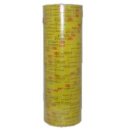 (促銷)炎洲飛雁OPP文具膠帶(18mm*40M)(16捲/支)