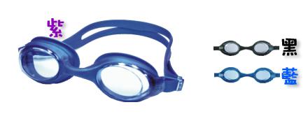 成功 S606 塑鋼一體系列泳鏡 / 支