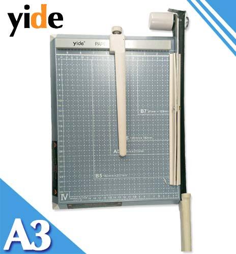 【隔日配】【超低價熱銷】【永昌文具】yide PK-9502 鐵製裁紙機 (A3 45.7 x 38 cm) / 台