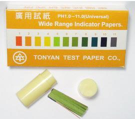 台灣製 廣用試紙 pH試紙 酸鹼測試 UNIV 1-11 300張入 /盒