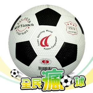 【全民瘋足球】【促銷】【永昌文具】 成功success 4025 一般足球#5 / 顆