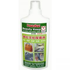 歐菲士 NO.2156  美化保養液  / 瓶
