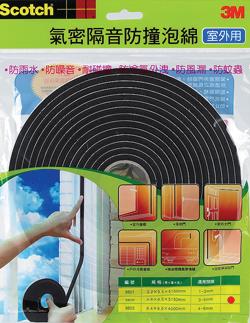 3M   8801 隔音防撞泡棉系列 氣密隔音防撞泡綿(室外用) /包