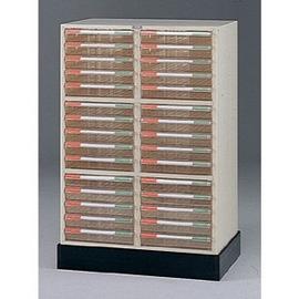 【潔保】A4公文櫃系列-A4-02D 二排底座