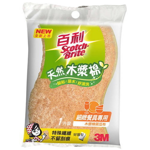 3M  410T  百利天然木漿棉菜瓜布 細緻餐具專用(1片裝) / 包