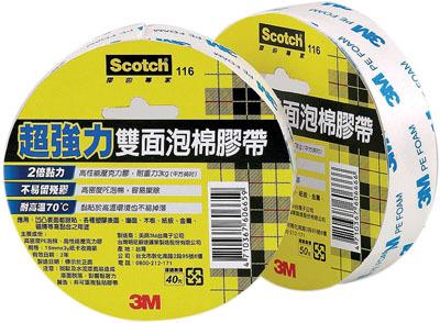 【3M】116 Scotch 膠帶黏貼系列 (18mm*3y) 超強力雙面泡棉膠帶 /捲