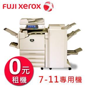 【0元租機  7-11專用機種】FUJI XEROX C4400 數位彩色多功能複合機 / 台