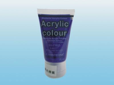 【萬事捷】462601 S-601壓克力水彩顏料(紫)25ml (12瓶/盒)