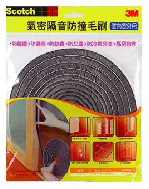 3M  5501 毛刷型氣密隔音防撞毛刷/包