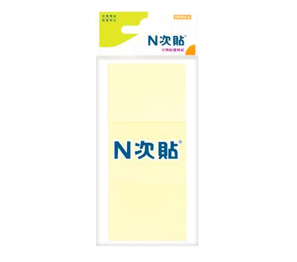 N次貼-61102- 標準型便條紙組合包 300張/3本 黃