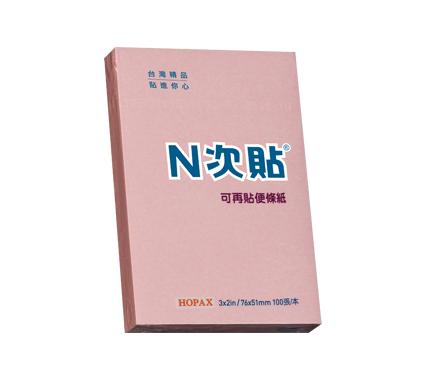 N次貼-61110-標準型便條紙粉彩系列 100張/本 粉紅
