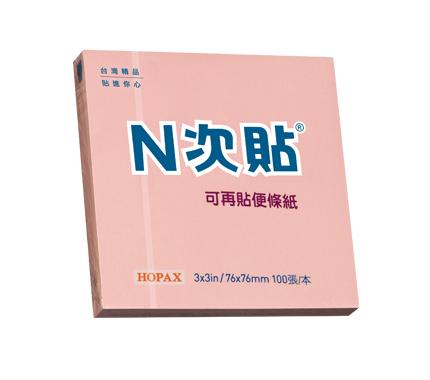 N次貼-61116-標準型便條紙粉彩系列 100張/本 粉紅