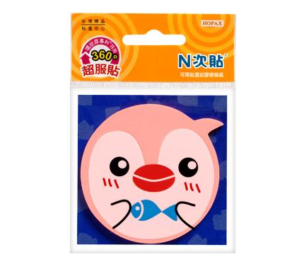 N次貼 61808 環狀膠系列-粉紅企鵝 45張/本