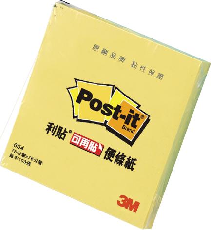 【3M】654-5A 利貼 可再貼便條紙系列 粉紫 100張/本