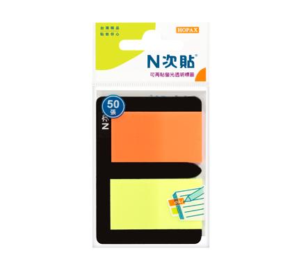 N次貼-66504-螢光透明標籤 50張/2條 2色