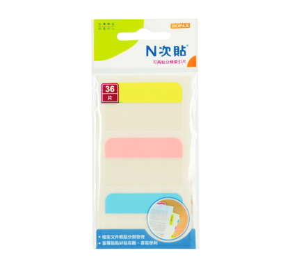 N次貼-66531-分類索引片書寫型 36片/12張 3色