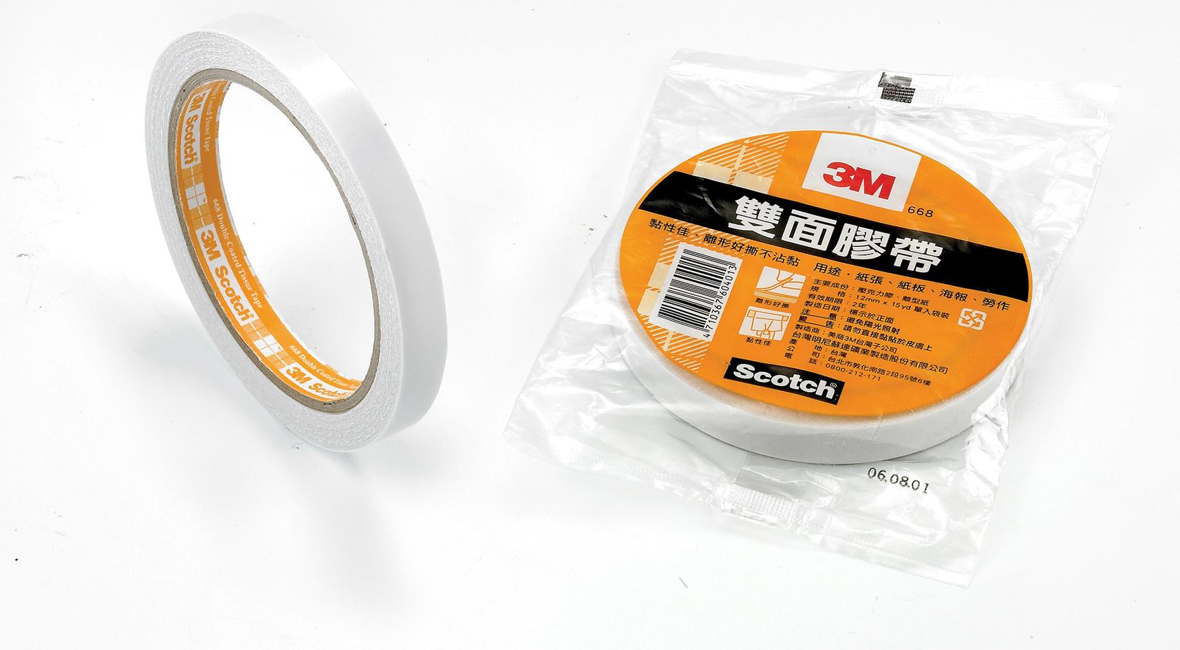 【3M】668 Scotch 膠帶黏貼系列(12mm*15y) 雙面棉紙膠帶/捲