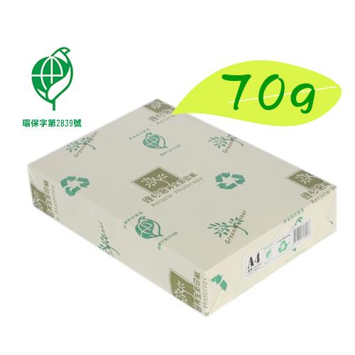 綠杉客 A4再生影印紙 環保影印紙 70磅 10包入 / 箱
