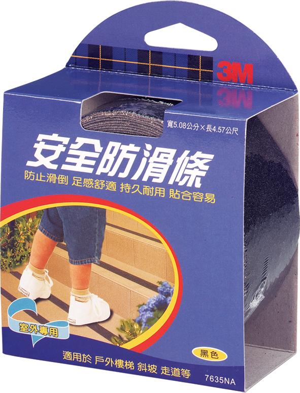 『3M』 7634 (1吋)(2.54 x 4.56cm) 樓地板安全防滑條室外專用 /個