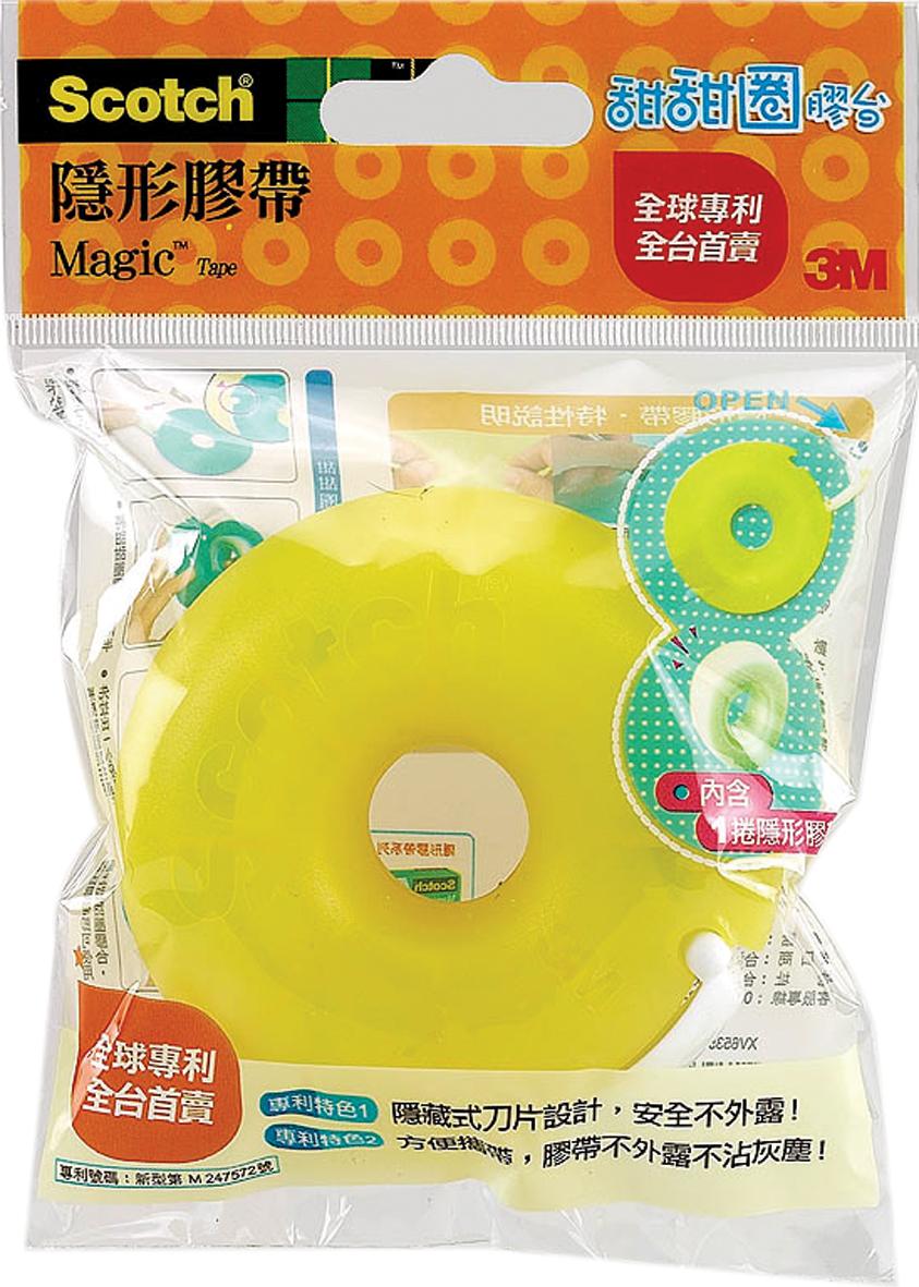 【3M】810-DD1 Scotch 膠帶黏貼系列 甜甜圈膠台 果凍黃