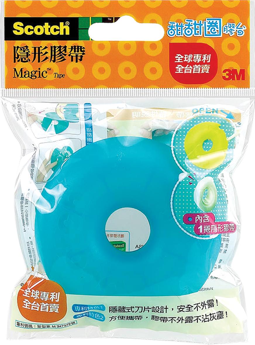 【3M】810-DD2 Scotch 膠帶黏貼系列 甜甜圈膠台 果凍藍