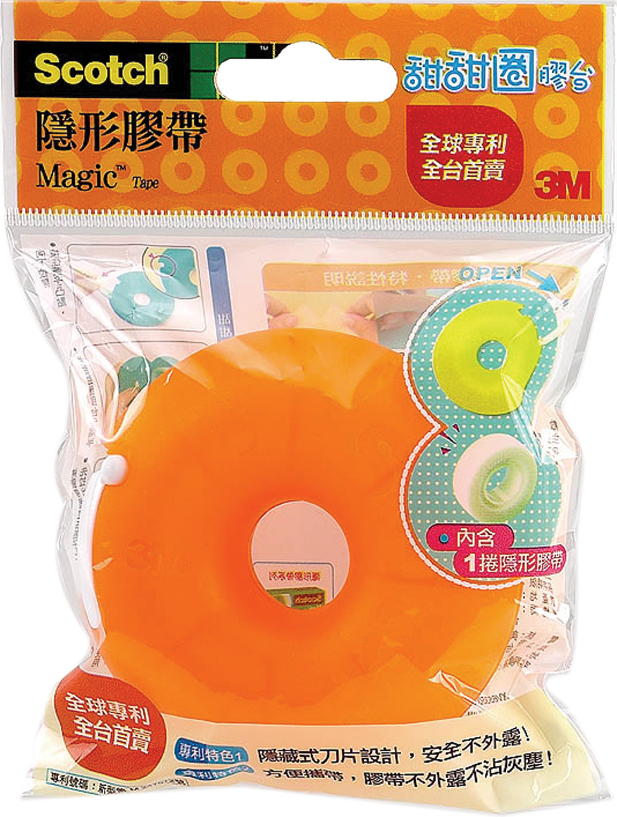 【3M】810-DD3 Scotch 膠帶黏貼系列 甜甜圈膠台 果凍橘