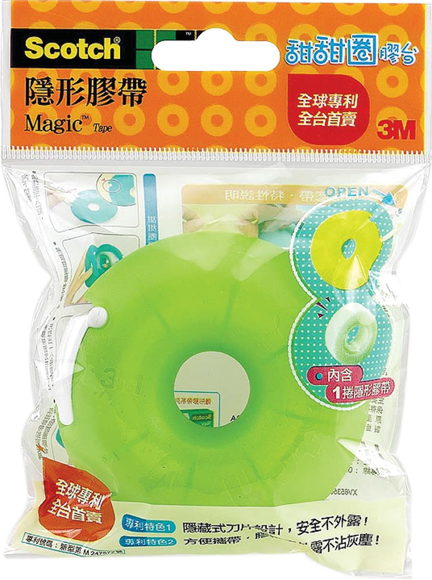 【3M】810-DD4 Scotch 膠帶黏貼系列 甜甜圈膠台 果凍綠